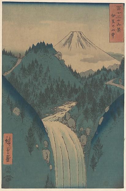 富士三十六景 伊豆の山中<br/>View of Fuji san from the Mountains in the Province of Izu (Izu no Sanchu), from the series Thirty-six Views of Mount Fuji (Fugaku sanjūrokkei)