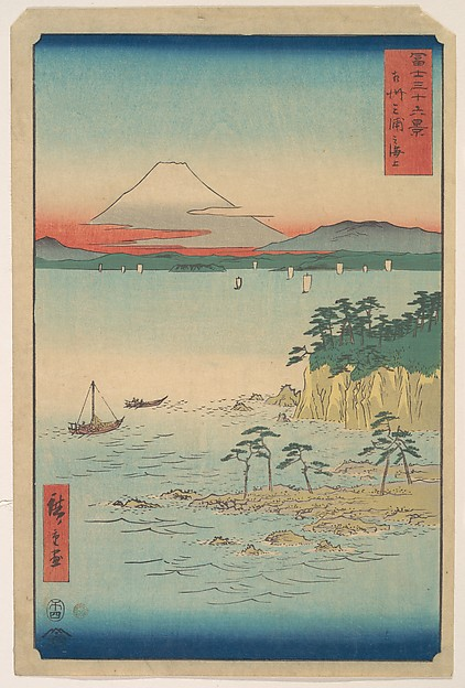Fuji from Miura, Sagami (Soshu Miura no Kaijo), from the series Thirty-six Views of Mount Fuji (Fugaku sanjūrokkei)
