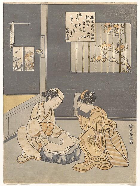 Kōromō Uchi Tamagawa<br/>Fulling Cloth at the Jewel River (Kinuta no Tamagawa)
