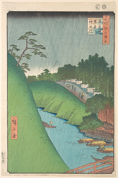 名所江戸百景 昌平橋 聖堂 神田川<br/>Shohei Bridge, Seido Temple and Kanda River