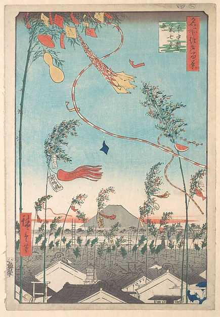 The Tanabata Festival, from the series One Hundred Famous Views of Edo