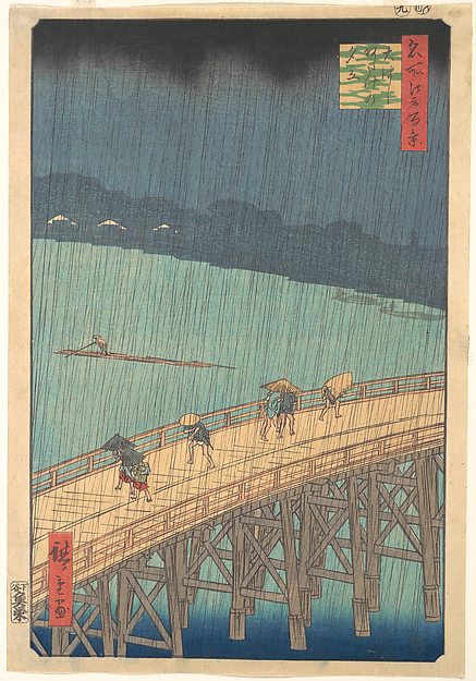 Ōhashi Atake no yūdachi<br/>名所江戶百景 大はしあたけの夕立<br/>Sudden Shower over Shin-Ōhashi Bridge and Atake (Ōhashi Atake no yūdachi), from the series One Hundred Famous Views of Edo (Meisho Edo hyakkei)