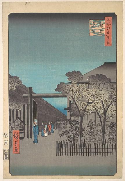 名所江戸百景  廓中東雲<br/>Kakuchu Shinonome
