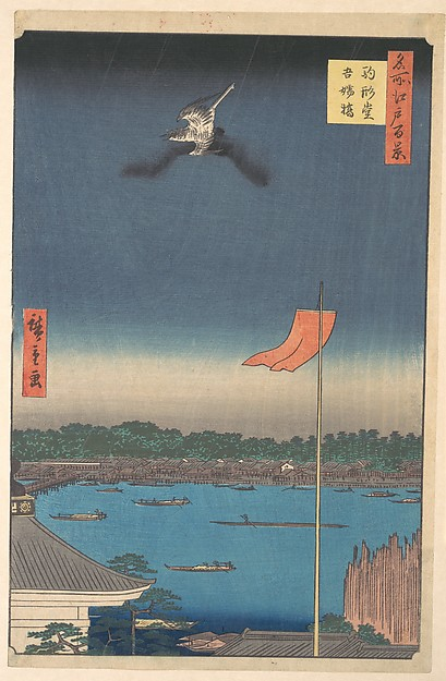 歌川広重画 「名所江戸百景 