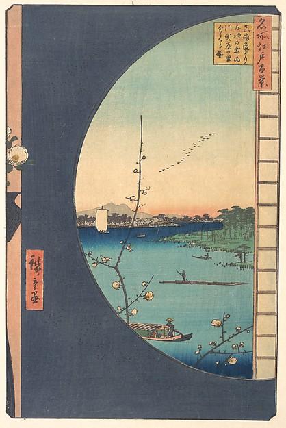名所江戸百景 真崎辺より水神の森内川関屋の里を見る<br/>Susaki Hen-yori Suijin no Mori, Uchikawa