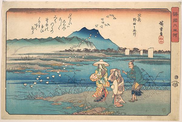 諸国六玉河 陸奥 野田の玉川<br/>Mutsu, Noda no Tamagawa