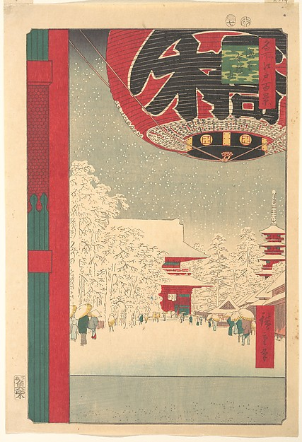 "Kinryūsan Temple at Asakusa, from the series ""One Hundred Famous Views of Edo"""