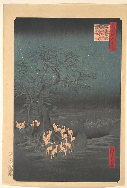 名所江戸百景 王子装束えの木大晦日の狐火<br/>Foxes Meeting at Oji