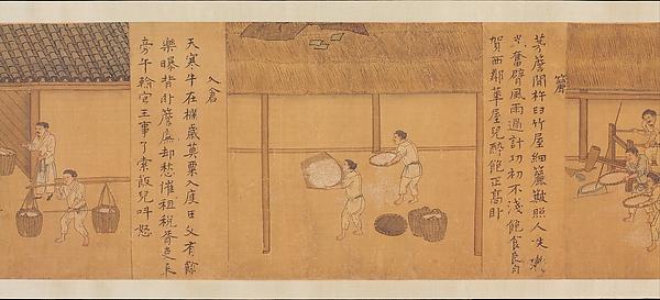 元  忽哥赤  和  佚名  耕稼圖  卷<br/>Rice Culture, or Sowing and Reaping