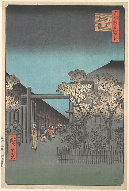 名所江戸百景・廓中東雲<br/>The Entrance to the Yoshiwara at Dawn