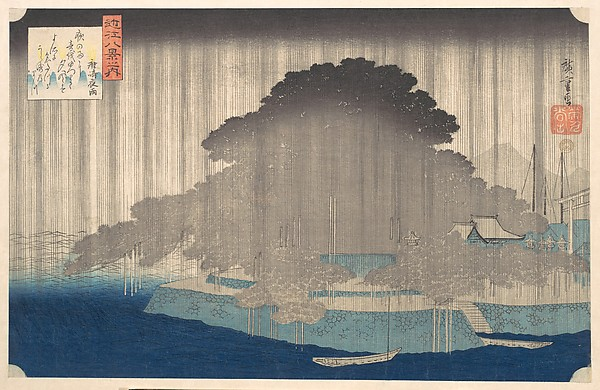 Night Rain at Karasaki, from the series Eight Views of Ō-mi