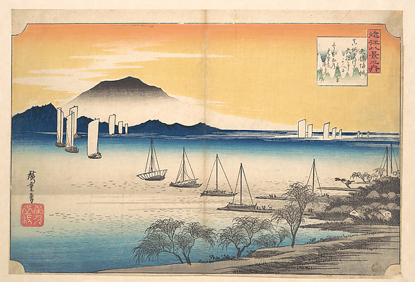 Sailing Boats Returning to Yabase, Lake Biwa