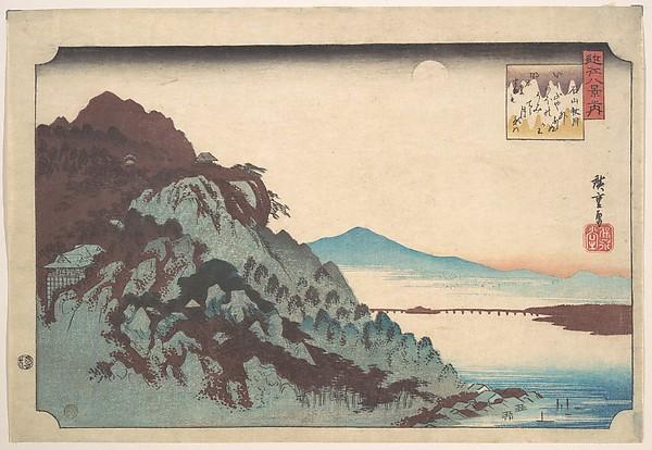 近江八景之内 石山秋月<br/>The Autumn Moon at Ishiyama on Lake Biwa.