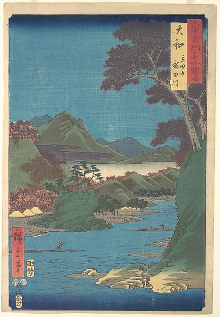 Yamato, Tatsutayama, Tatsutagawa