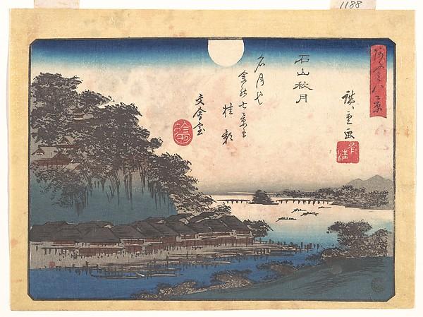 近江八景 石山秋月<br/>Autumn Moon at Ishiyama