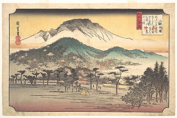 Mii no Bansho<br/>近江八景の内 三井晩鍾<br/>Vesper Bells at Mii Temple