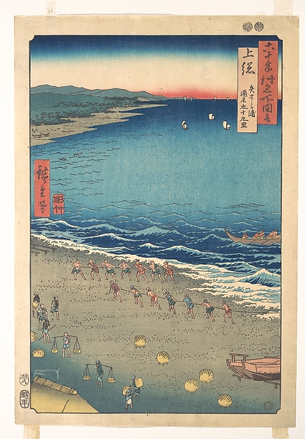 Kazusa Yazashi-ga-ura tsumei<br/>六十余州名所図会 上総 矢さしか浦 通名九十九里<br/>Yasashi Beach, known as Kujūkuri, Kazusa Province, from the series Views of Famous Places in the Sixty-Odd Provinces