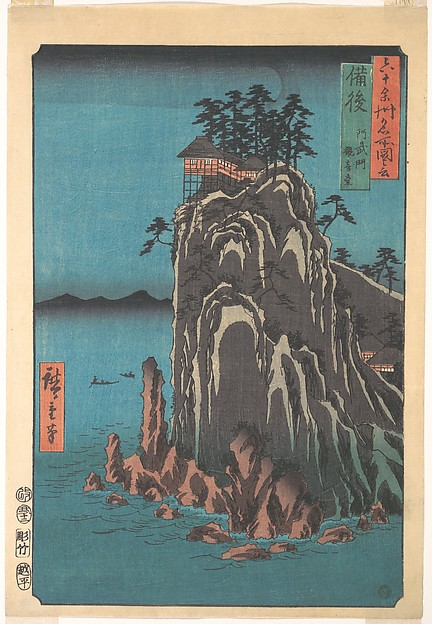 Kannondo, Abuto, Bingo Province, from the series Views of Famous Places in the Sixty-Odd Provinces