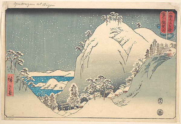 Mount Yuga in Bizen Province (Bizen Yugasan), from the series Wrestling Matches between Mountains and Seas (Sankai mitate zumō)