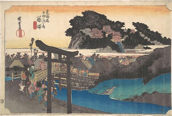 Fujiwara; Yugyoji