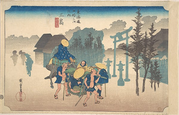 東海道五十三次之内 三島 朝霧<br/>Mishima, Asa Kiri