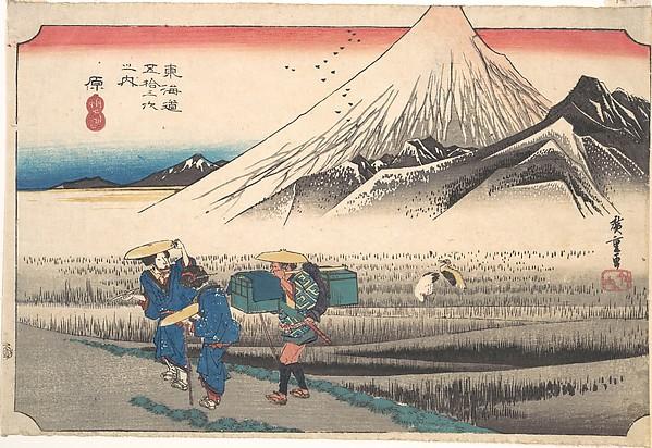 東海道五十三次之内 原 朝の富士<br/>Hara; Asa no Fuji