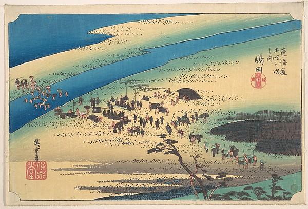 Shimada, Oigawa Shun Gan