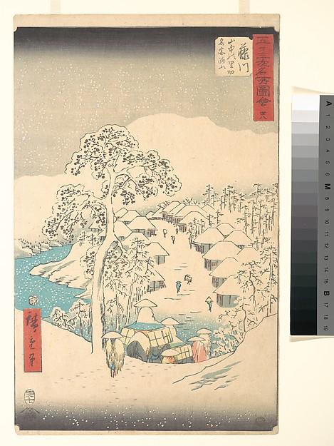 Fujikawa; Sanchu Yamanaka no Sato Miyajiyama