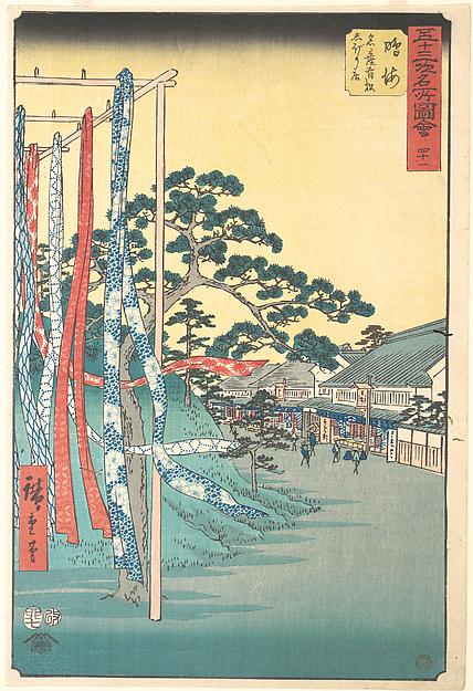 Narumi, Meisan Arimatsu Shibori Mise
