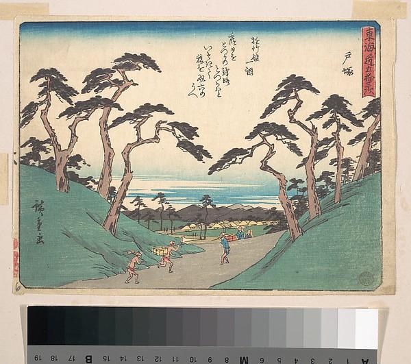 東海道五十三次  戸塚<br/>Totsuka