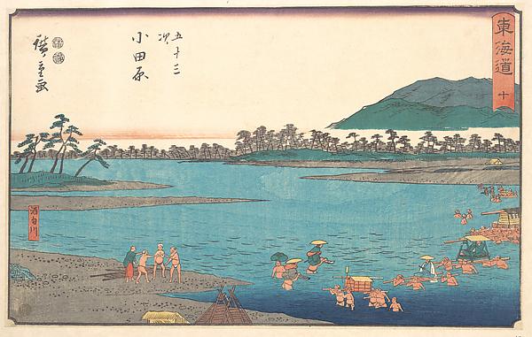 Odawara