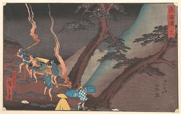 東海道五十三次 箱根 夜中松明とり <br/>Hakone