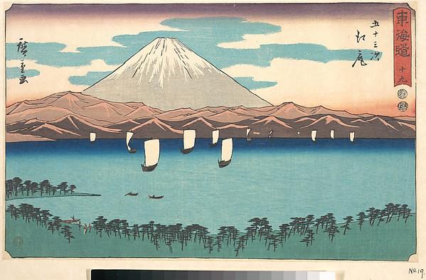 東海道五十三次 江尻<br/>Ejiri