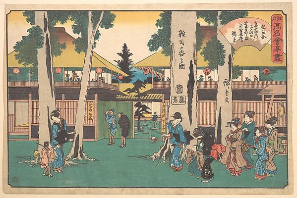 Zoshigaya no Zu (Myoga-ya)