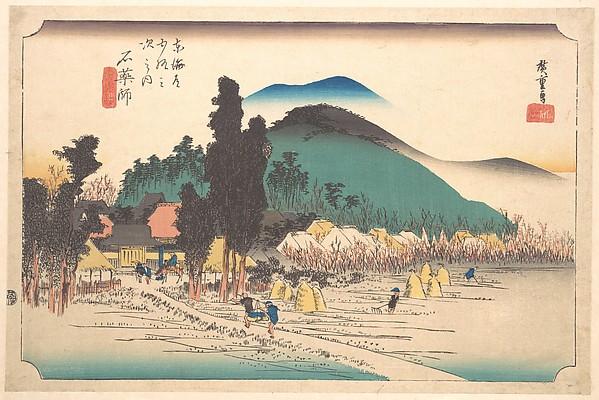 The Ishiyakushi Temple at Ishiyakushi