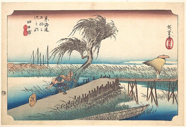 Mie River at Yokkaichi