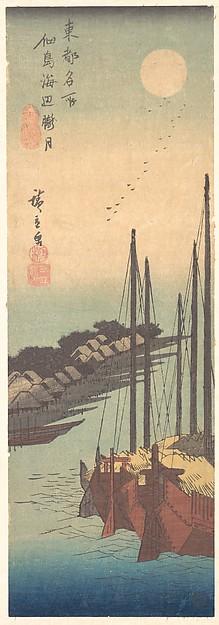 東都名所  佃島海辺朧月<br/>Tsukudajima Kaihin Rōgetsu
