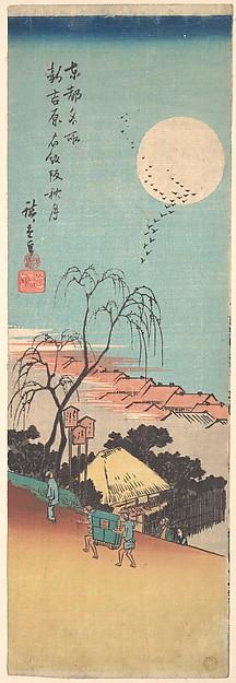 Shin Yoshiwara Emonzaka Aki no Tsuki