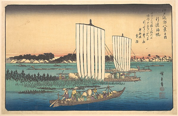 Boats Returning to Gyotoku