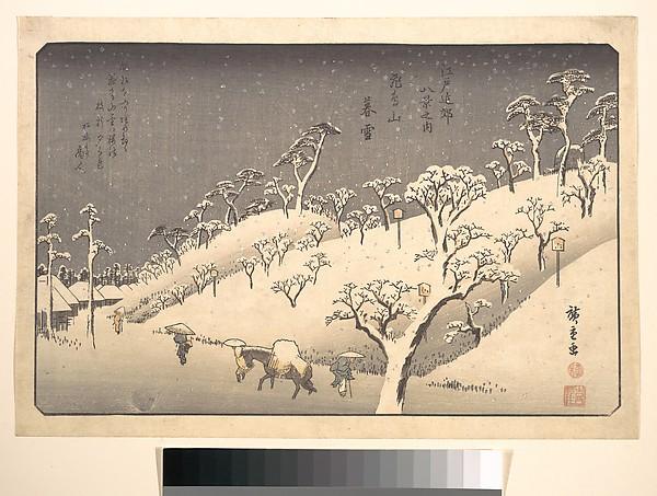 Asukayama in Evening Snow