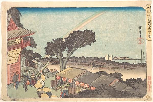 東都名所 芝愛宕山上の図<br/>Shiba Atago Sanjo no Zu