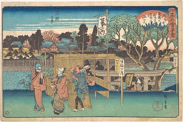 Mimeguri no Kei (Toyoha-ya)