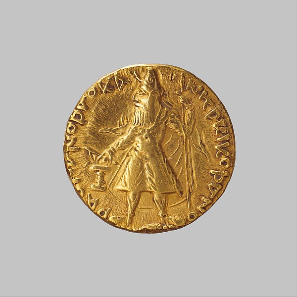 Coin of Kanishka