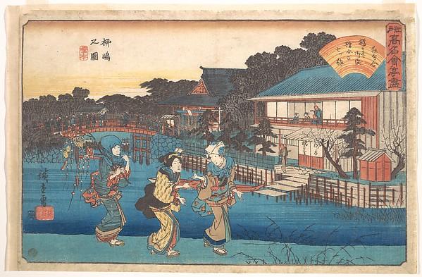 Yanagishima no Zu