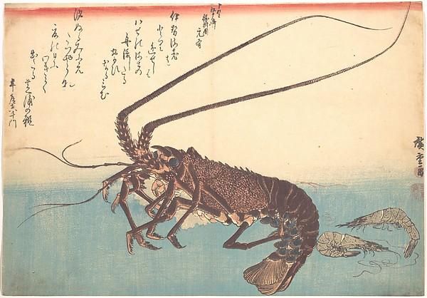 Ise-ebi and Shiba-ebi, from the series Uozukushi (Every Variety of Fish)