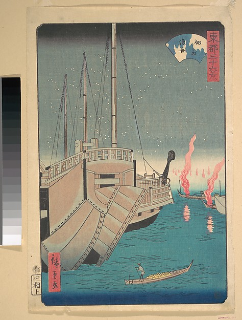 東都三十六景 佃しま漁舟<br/>Tsukudajima Gyoshoi