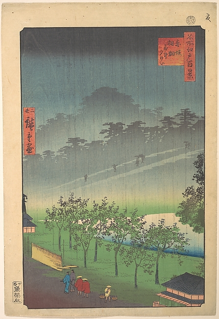 Evening View of Kiribata in Rain at Akasaka