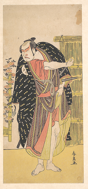 The Third Ōtani Hiroji as a Samurai Standing near a Tall Fence