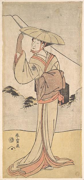Nakamura Noshio II in the Role of Imayō uta Bikuni