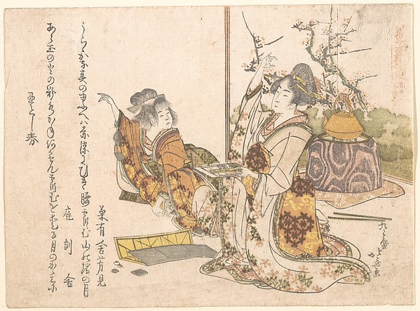 Young Woman and Little Girl Playing Musashi